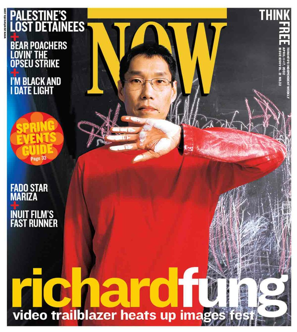Richard-Fung.jpg