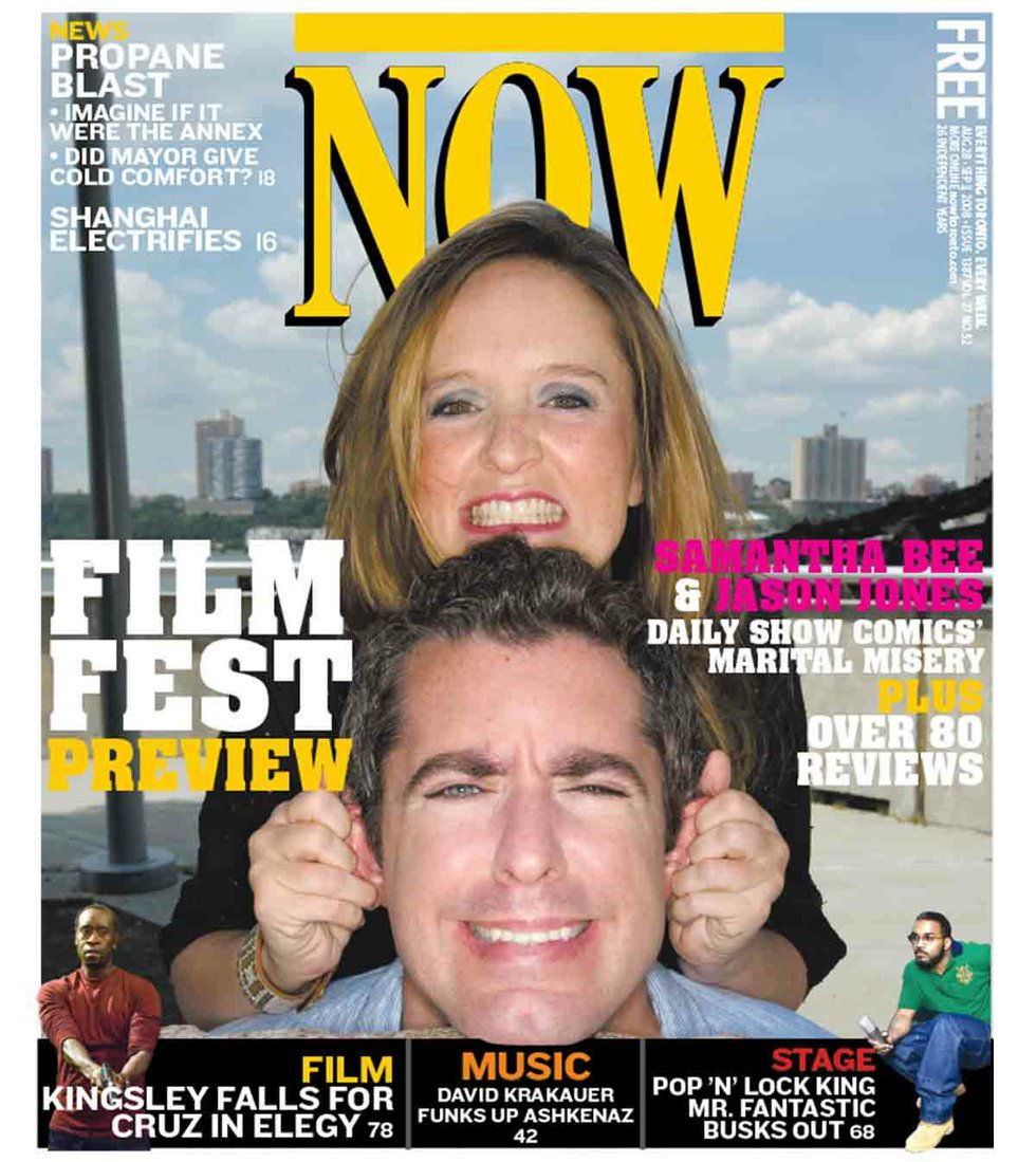 Samantha-Bee-and-Jason-Jones.jpg