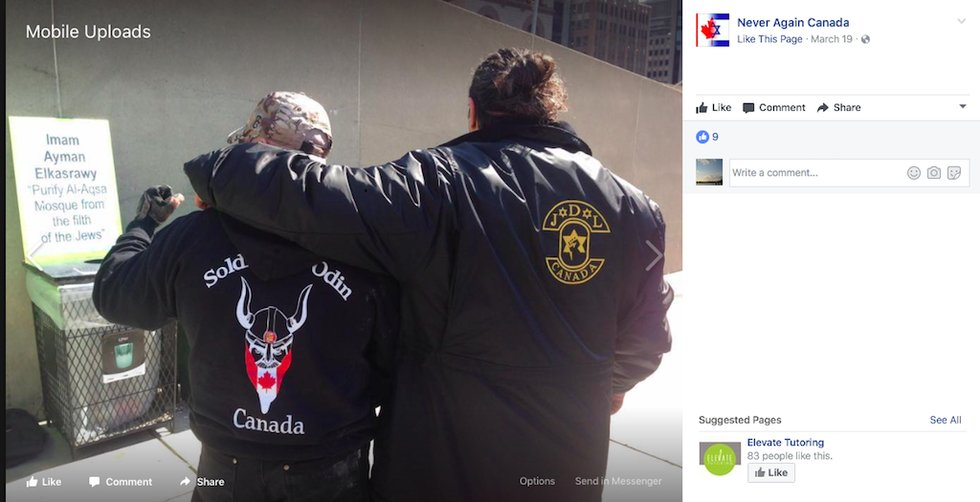 Screen Shot JDL:Soldiers of Odin.png