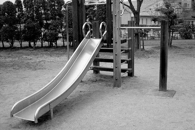 grangepark.jpg
