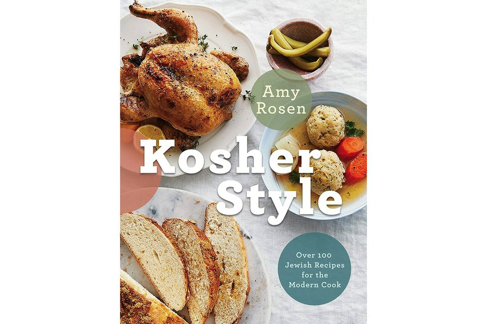 web - Food books - Kosher Style.jpg