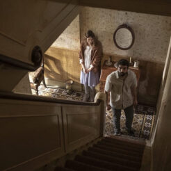 A still from the movie Amulet