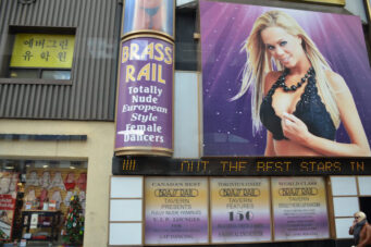 A photo of the Brass Rail strip club in Toronto.
