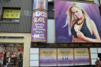 A photo of the Brass Rail strip club in Toronto.