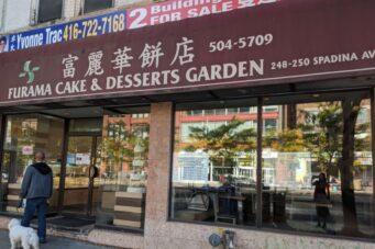 Entrance of Furama Cake Desserts garden