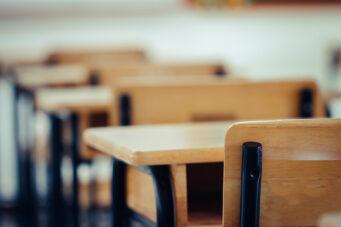 A photo of a school classroom