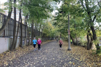 A photo of the Beltline Trail in Toronto