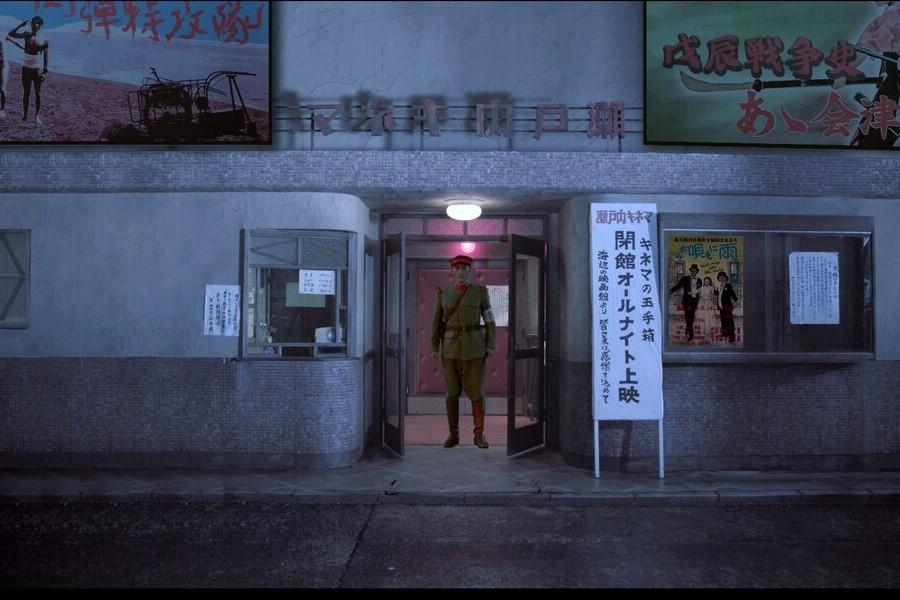 An image from Nobuhiko Ôbayashi's final film, Labyrinth of Cinema