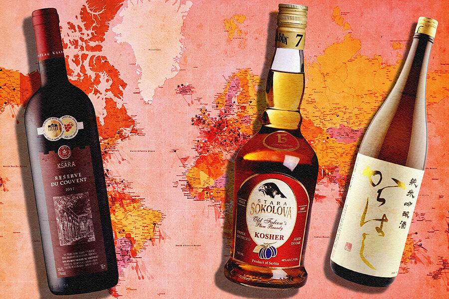 What to drink international bottles