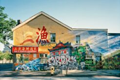 Xam Yu Seafood Restaurant, Toronto, 2016, a photo graph by Morris Lum.