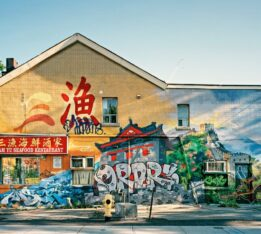 Xam Yu Seafood Restaurant, Toronto, 2016, a photo graph by Morris Lum.