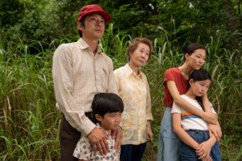 A still from Lee Isaac Chung's Minari, nominated for 2021 Oscar nominations
